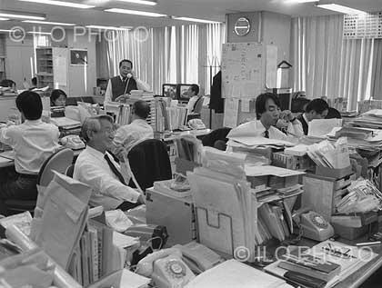 oficina administrativa de un centro de telecomunicaciones